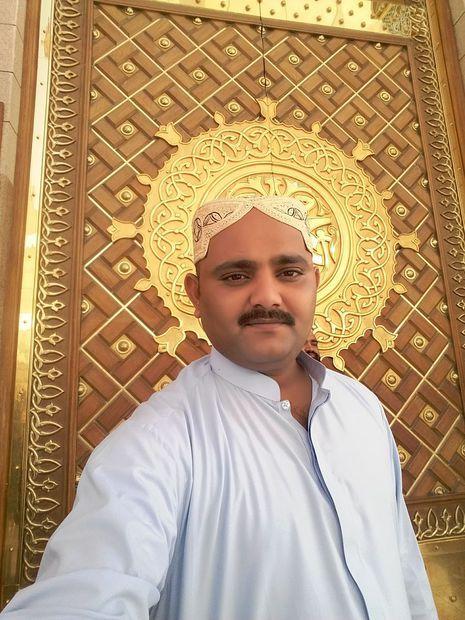 dejta i Islamabad Rawalpindi bästa online dating applikationer