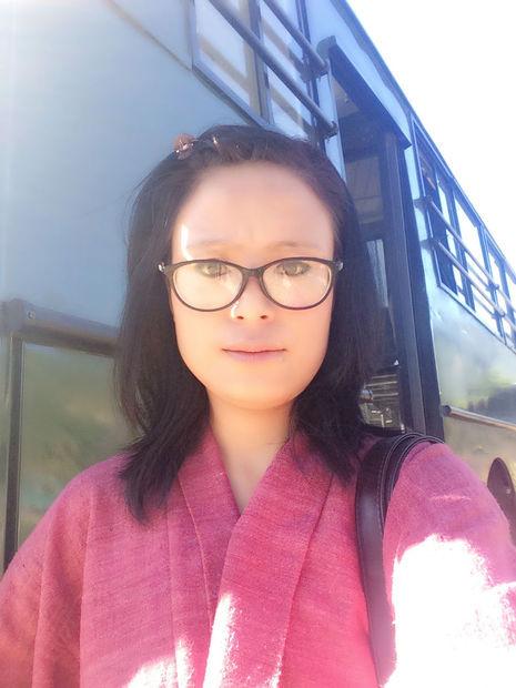 Bhutan sito di incontri